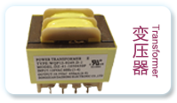 贝博安卓-贝博官方下载 | transformer | inductance | adapter | reactor | transformer